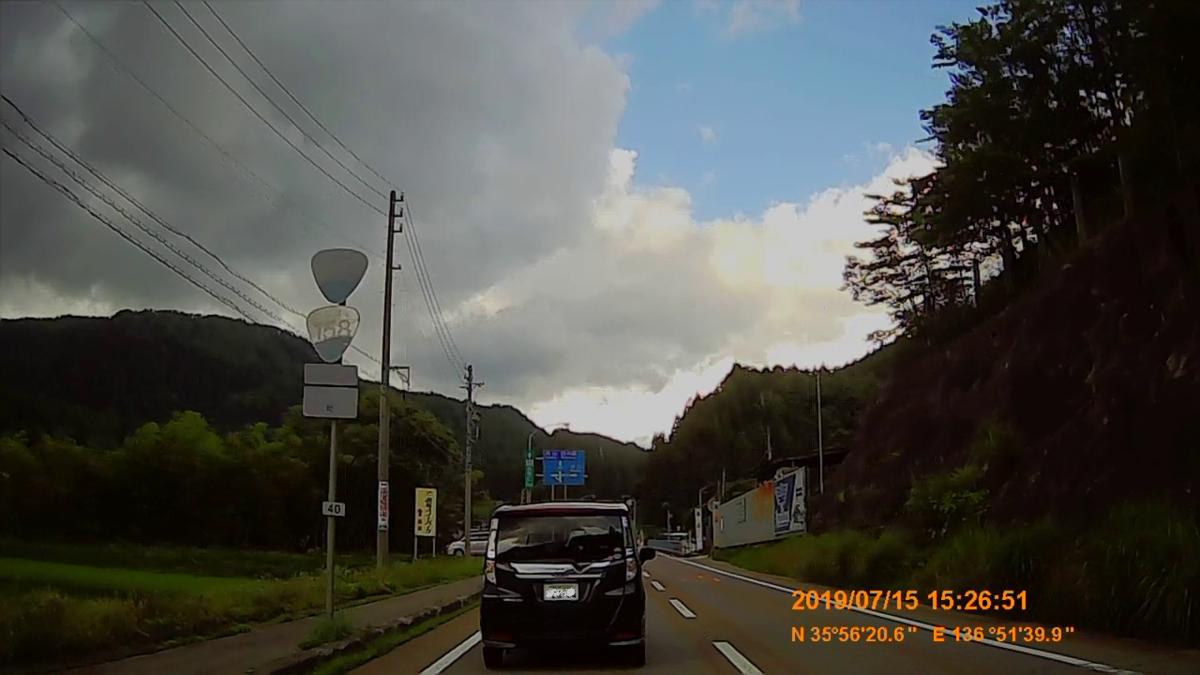 f:id:japan_route:20190917205907j:plain