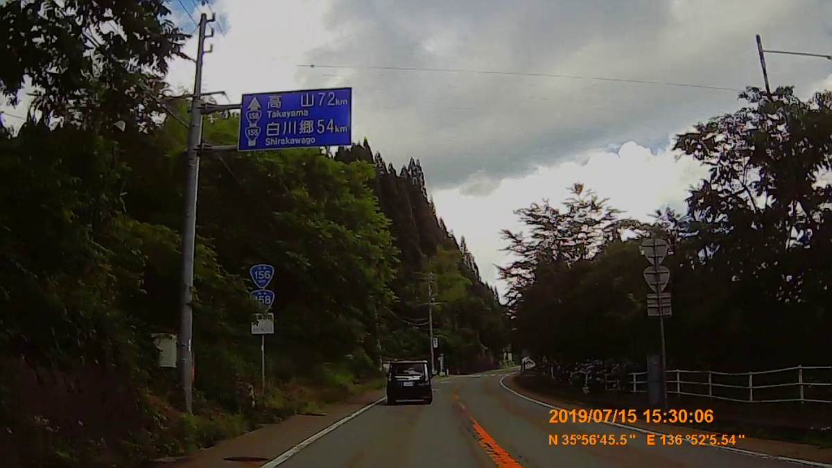 f:id:japan_route:20190917205948j:plain