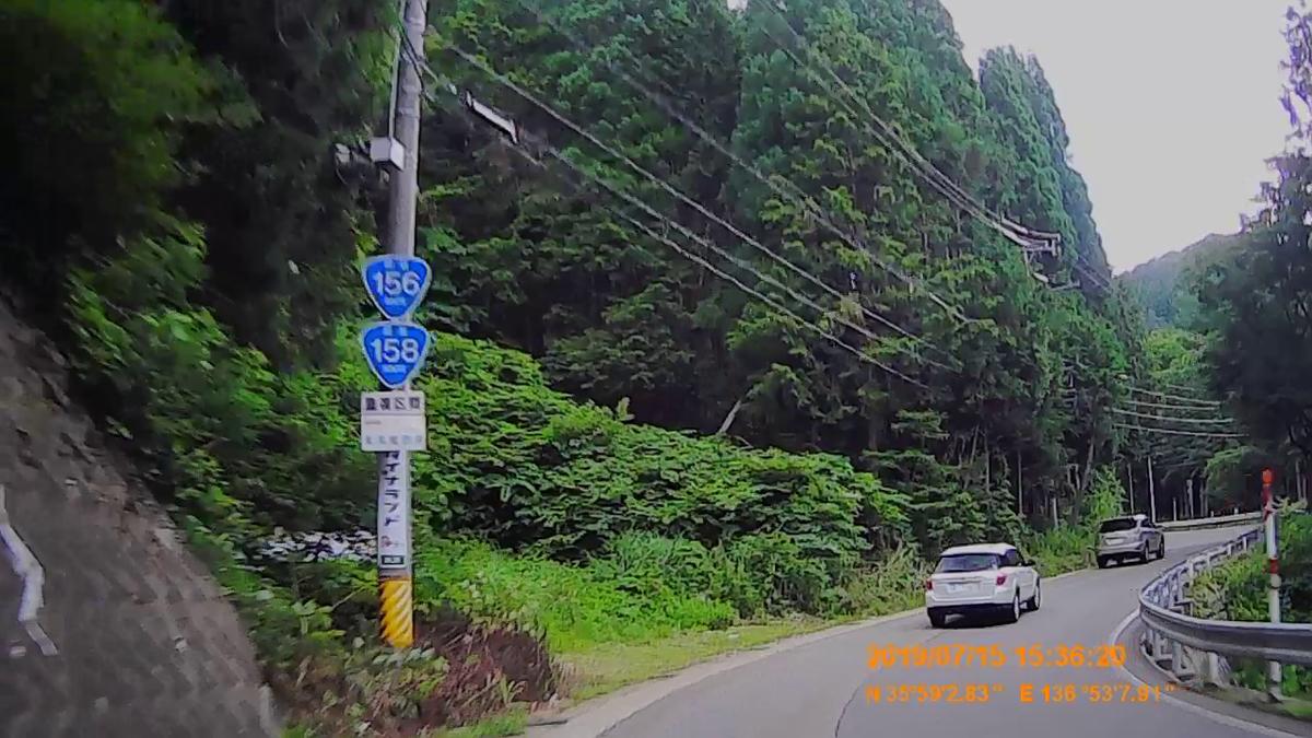 f:id:japan_route:20190917210039j:plain