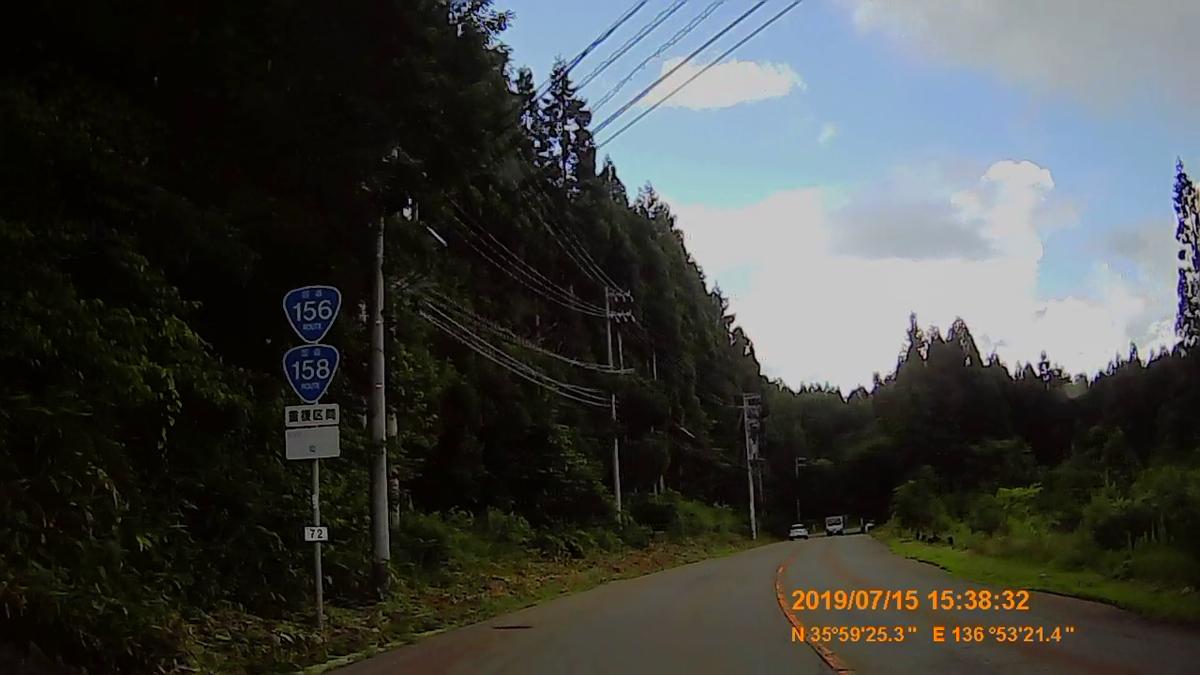 f:id:japan_route:20190917210057j:plain