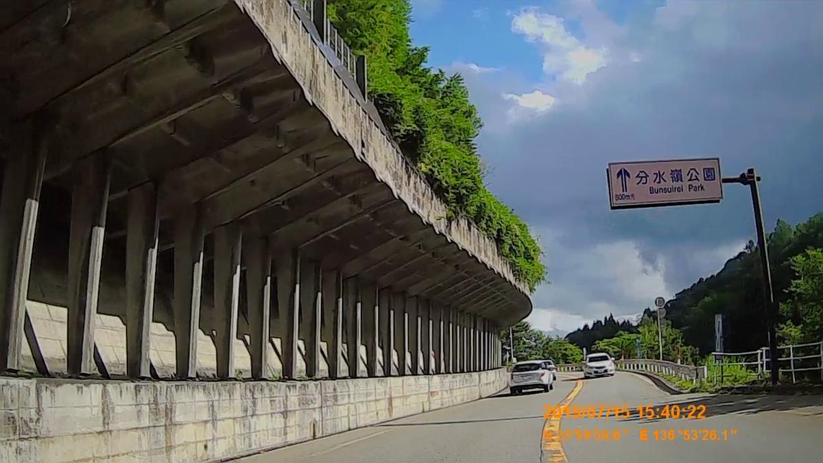 f:id:japan_route:20190917210105j:plain