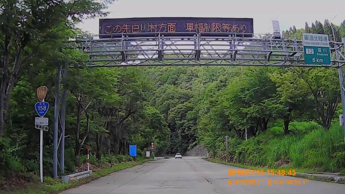 f:id:japan_route:20190917210515j:plain