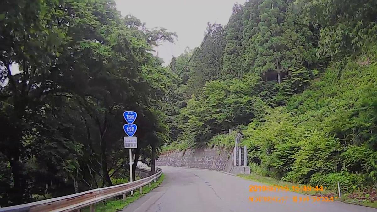 f:id:japan_route:20190917210529j:plain