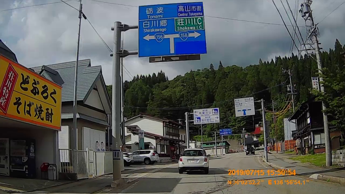 f:id:japan_route:20190917210539j:plain