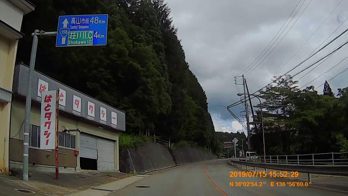 f:id:japan_route:20190917210559j:plain