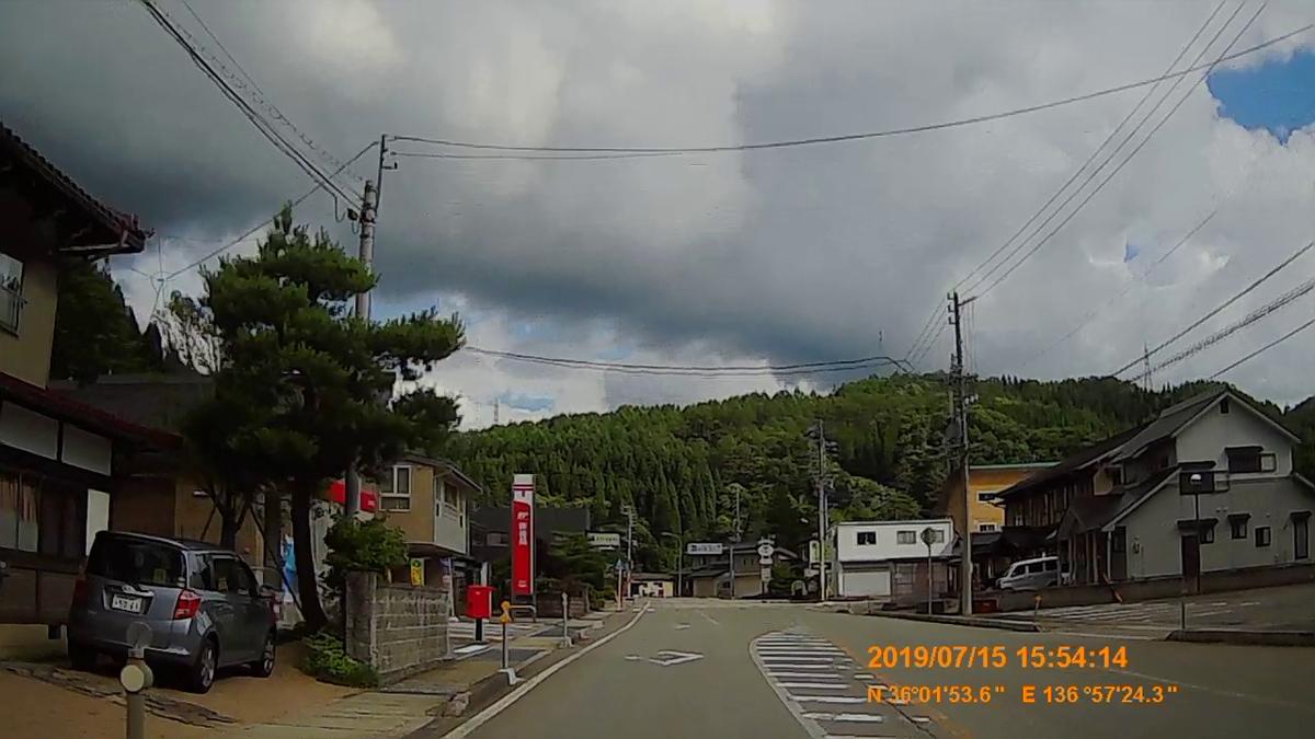 f:id:japan_route:20190917210613j:plain