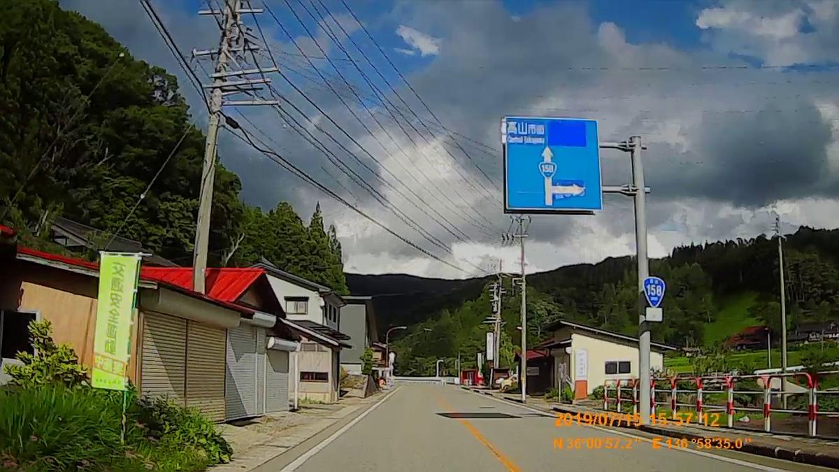 f:id:japan_route:20190917210646j:plain