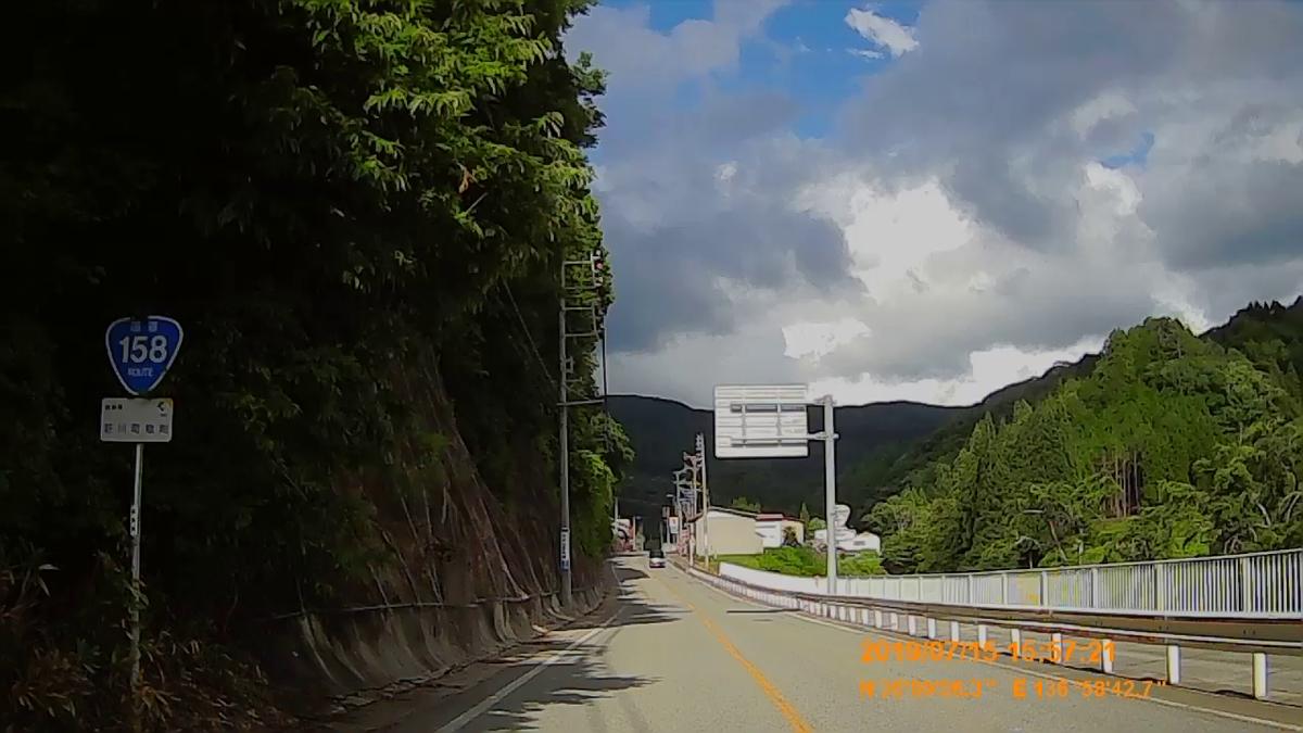 f:id:japan_route:20190917210654j:plain