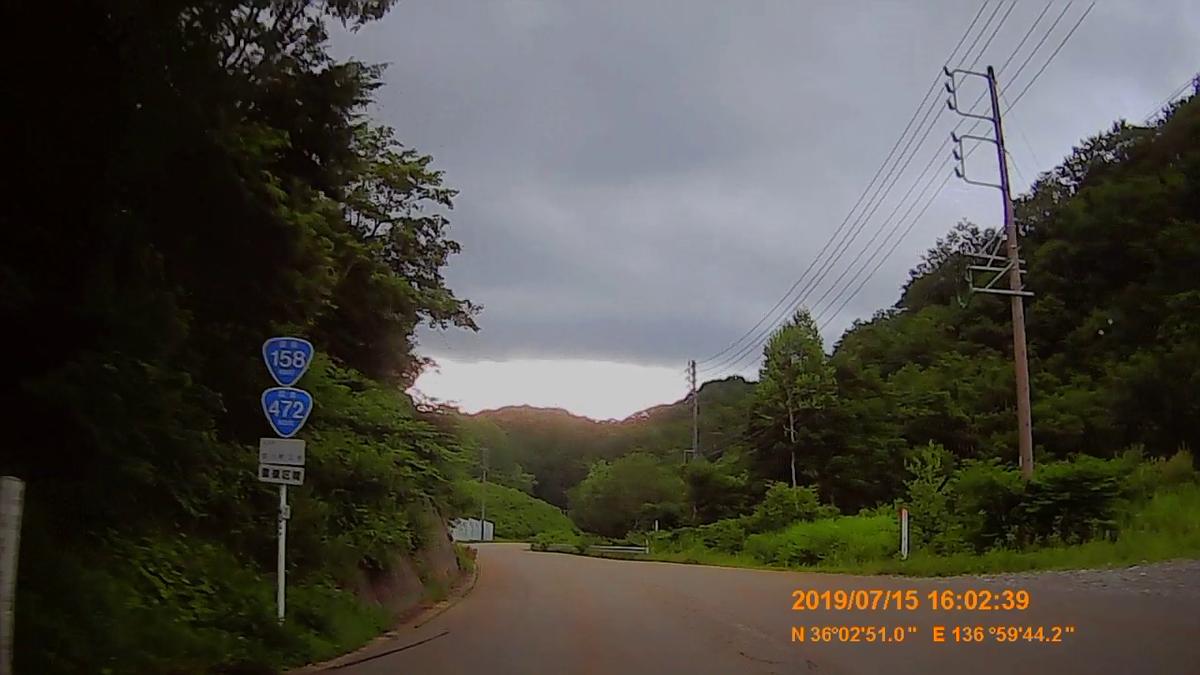 f:id:japan_route:20190917210957j:plain