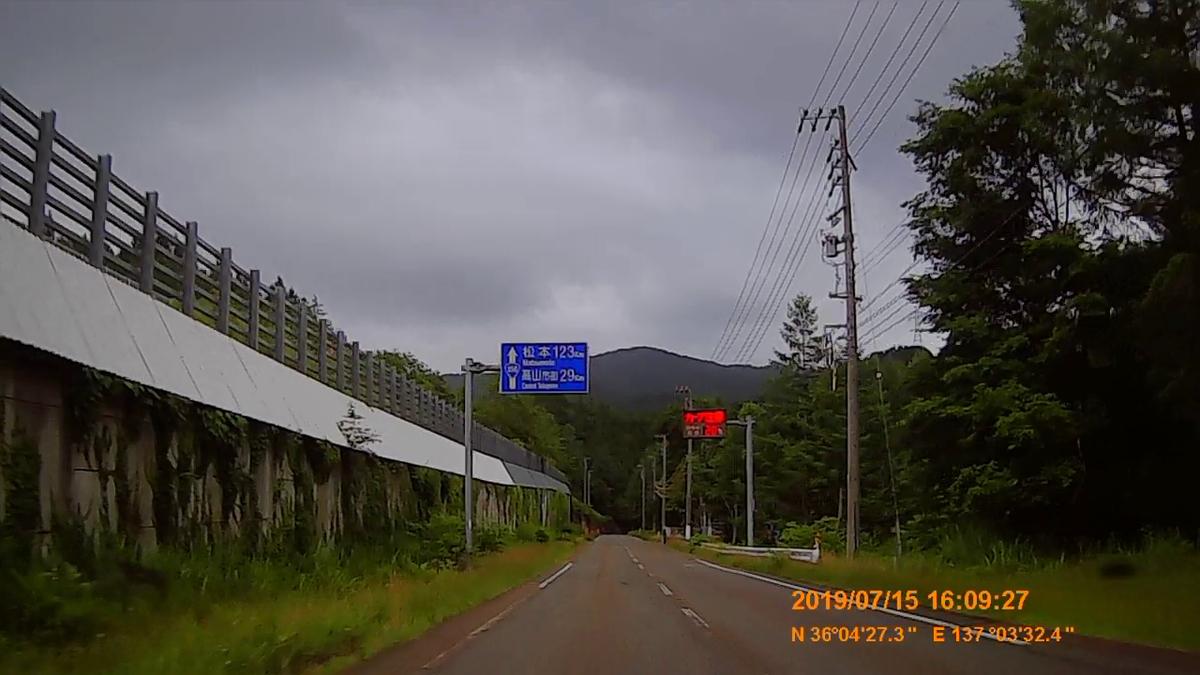 f:id:japan_route:20190917211123j:plain
