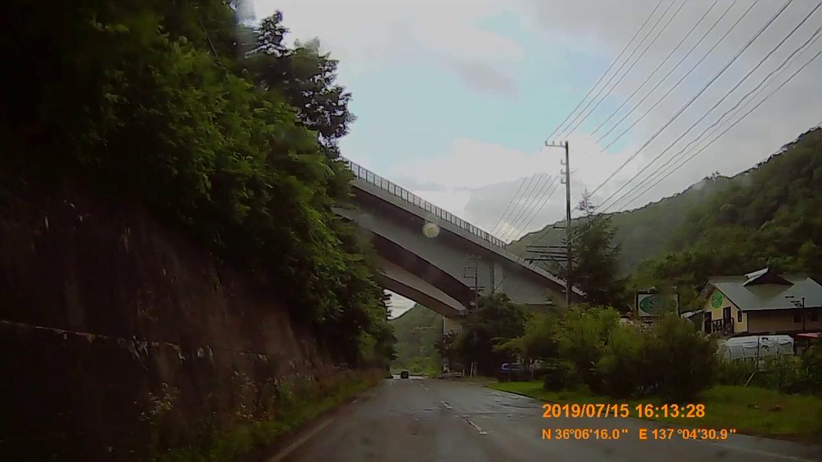 f:id:japan_route:20190917211217j:plain
