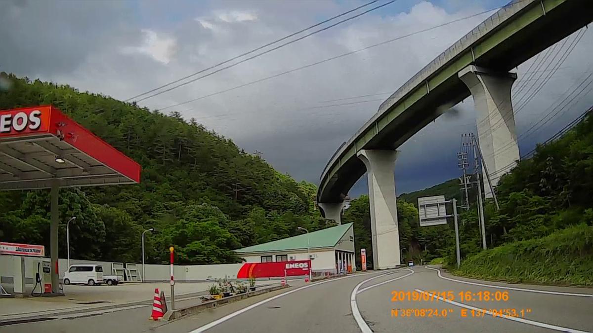 f:id:japan_route:20190917211317j:plain