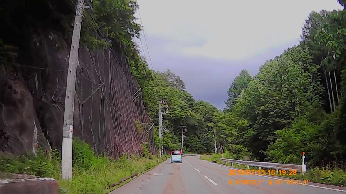 f:id:japan_route:20190917211333j:plain