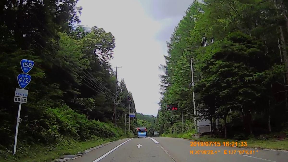 f:id:japan_route:20190917211344j:plain