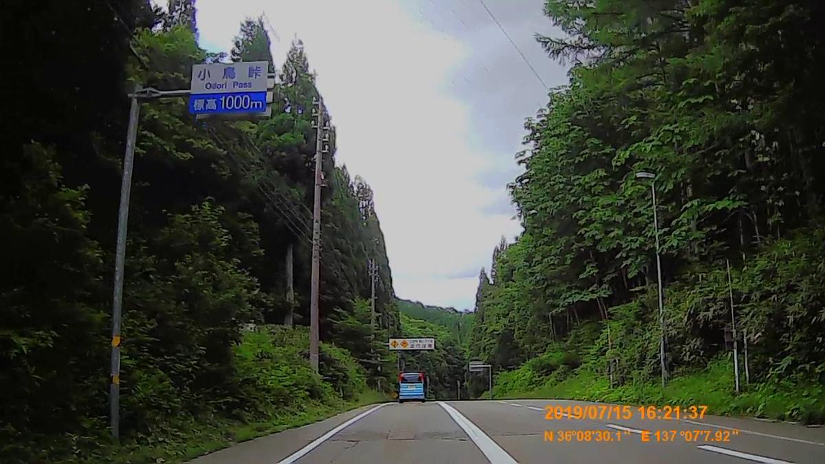 f:id:japan_route:20190917211353j:plain