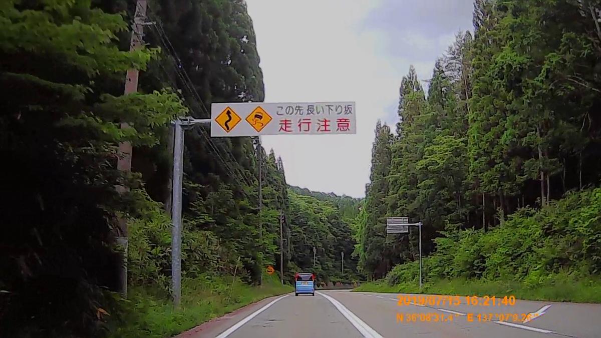 f:id:japan_route:20190917211408j:plain