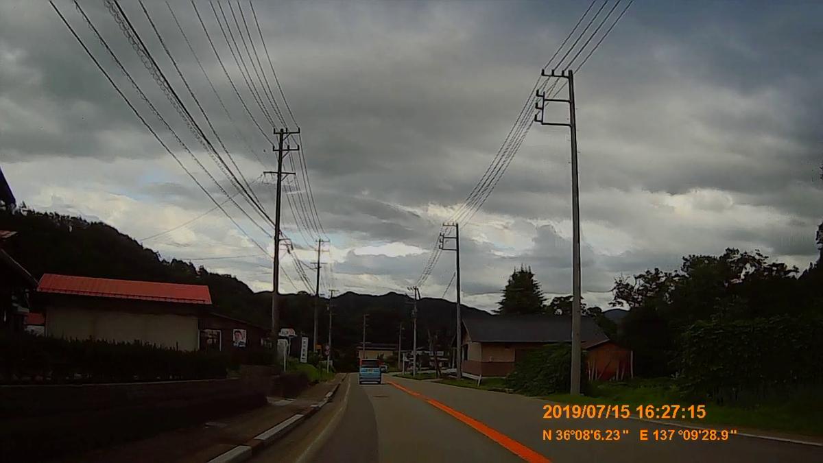 f:id:japan_route:20190917211458j:plain