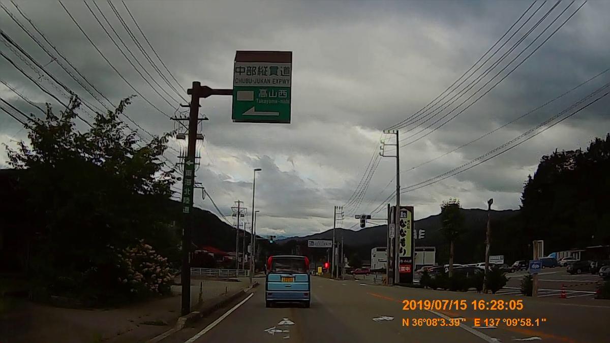f:id:japan_route:20190917211524j:plain