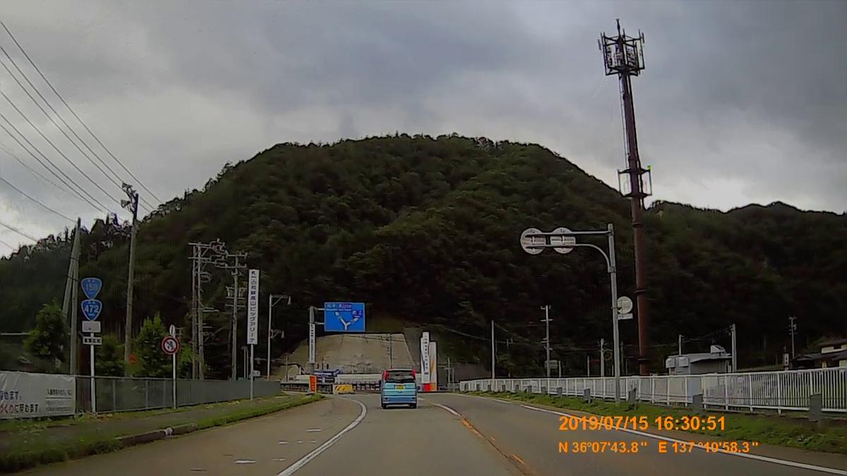 f:id:japan_route:20190917211535j:plain
