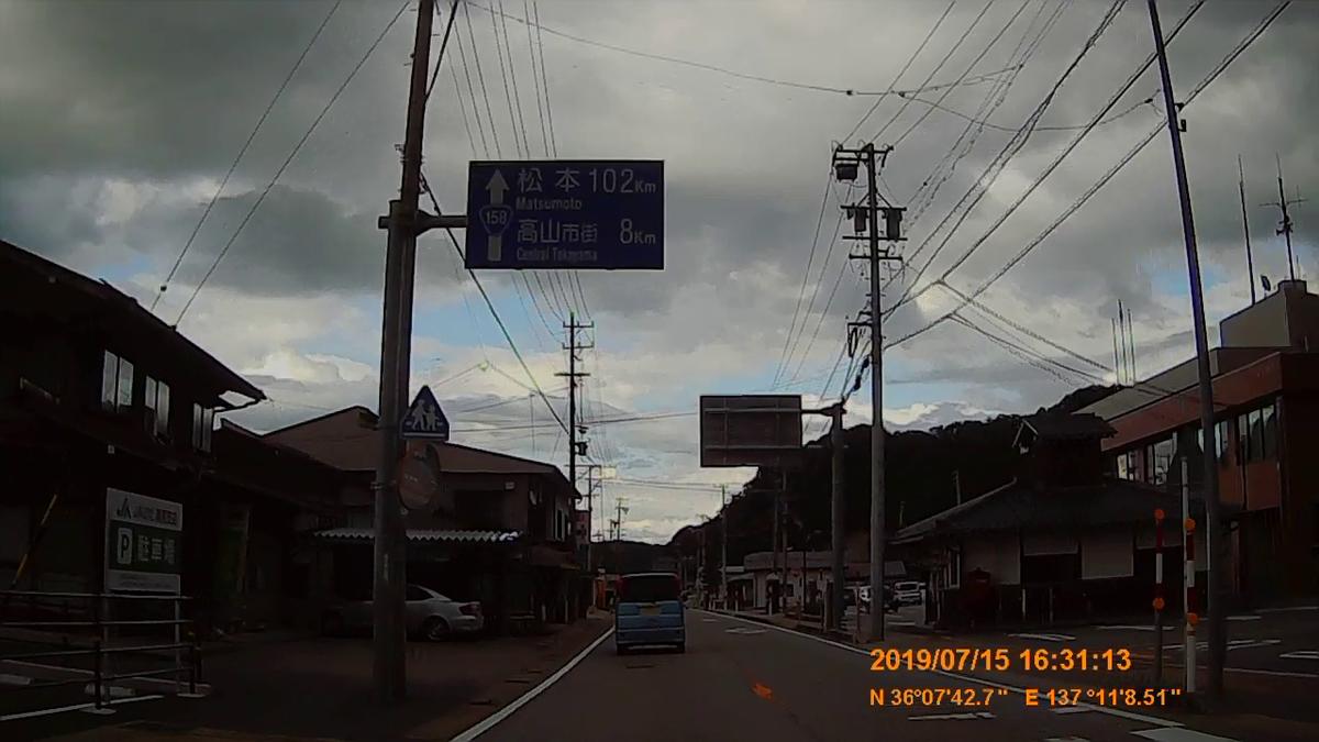 f:id:japan_route:20190917211542j:plain