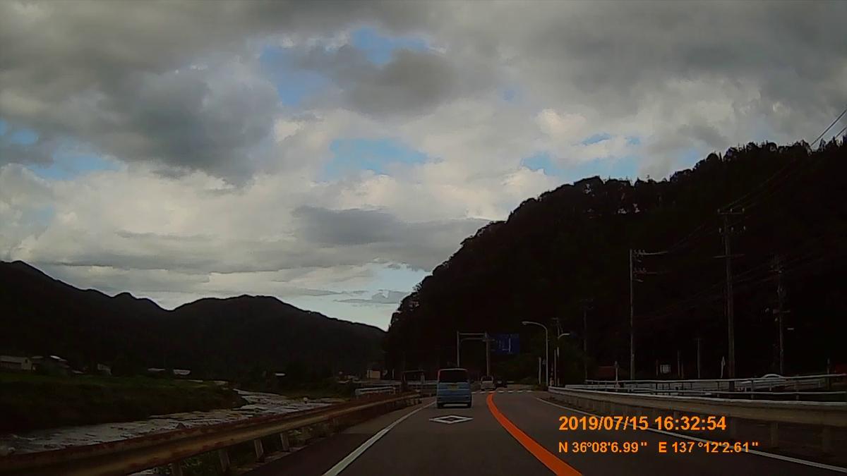 f:id:japan_route:20190917211550j:plain