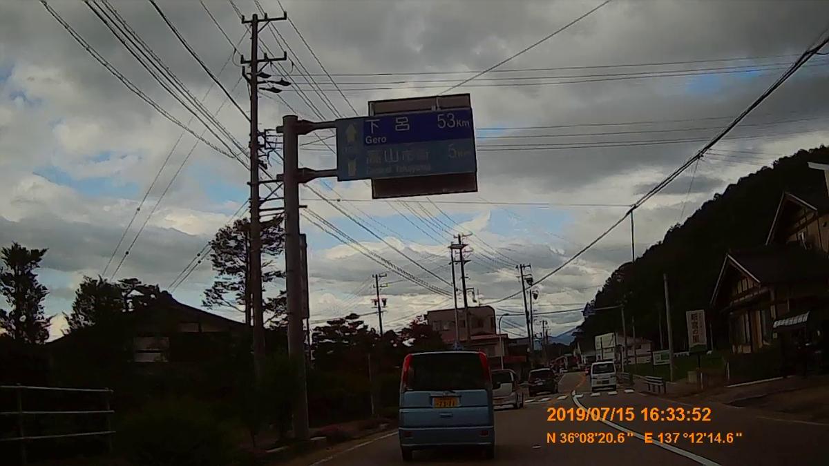 f:id:japan_route:20190917211558j:plain
