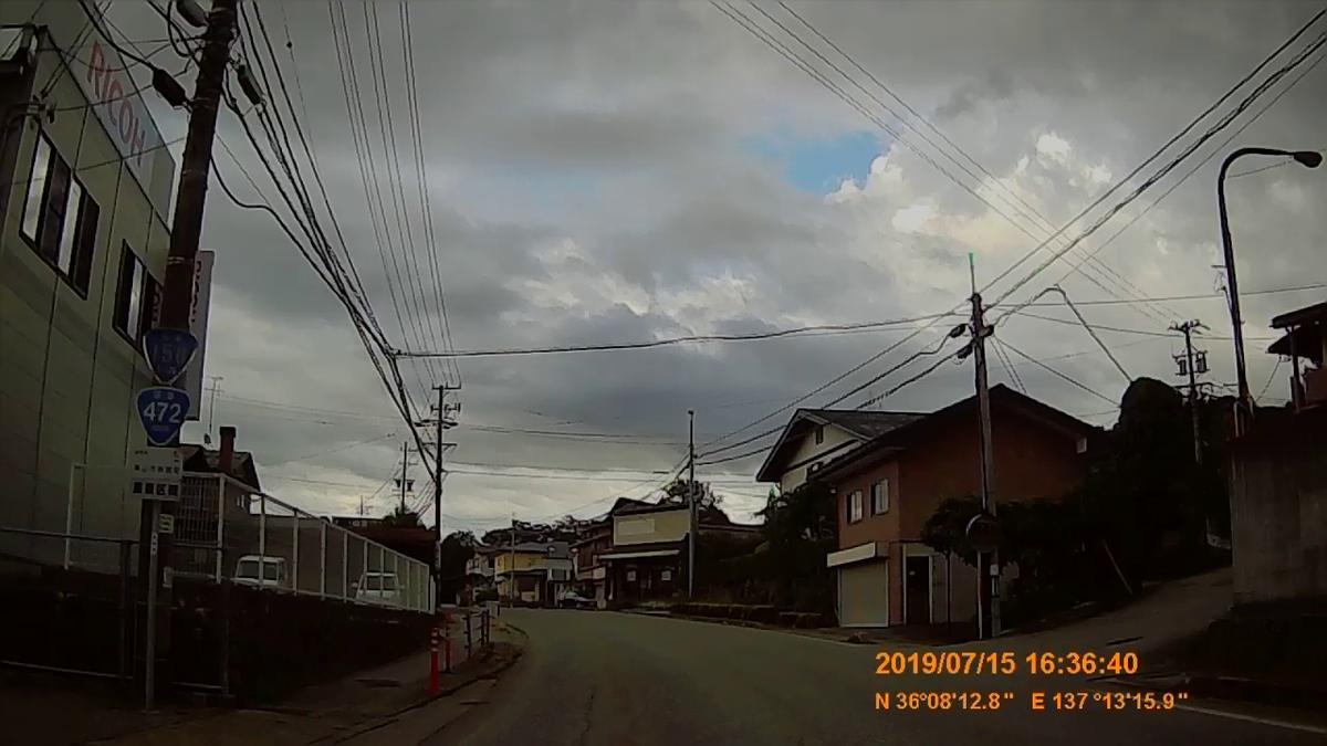 f:id:japan_route:20190917211613j:plain