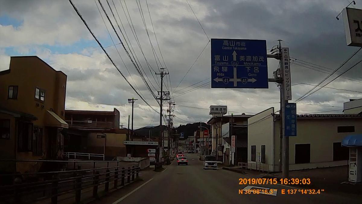 f:id:japan_route:20190917211622j:plain