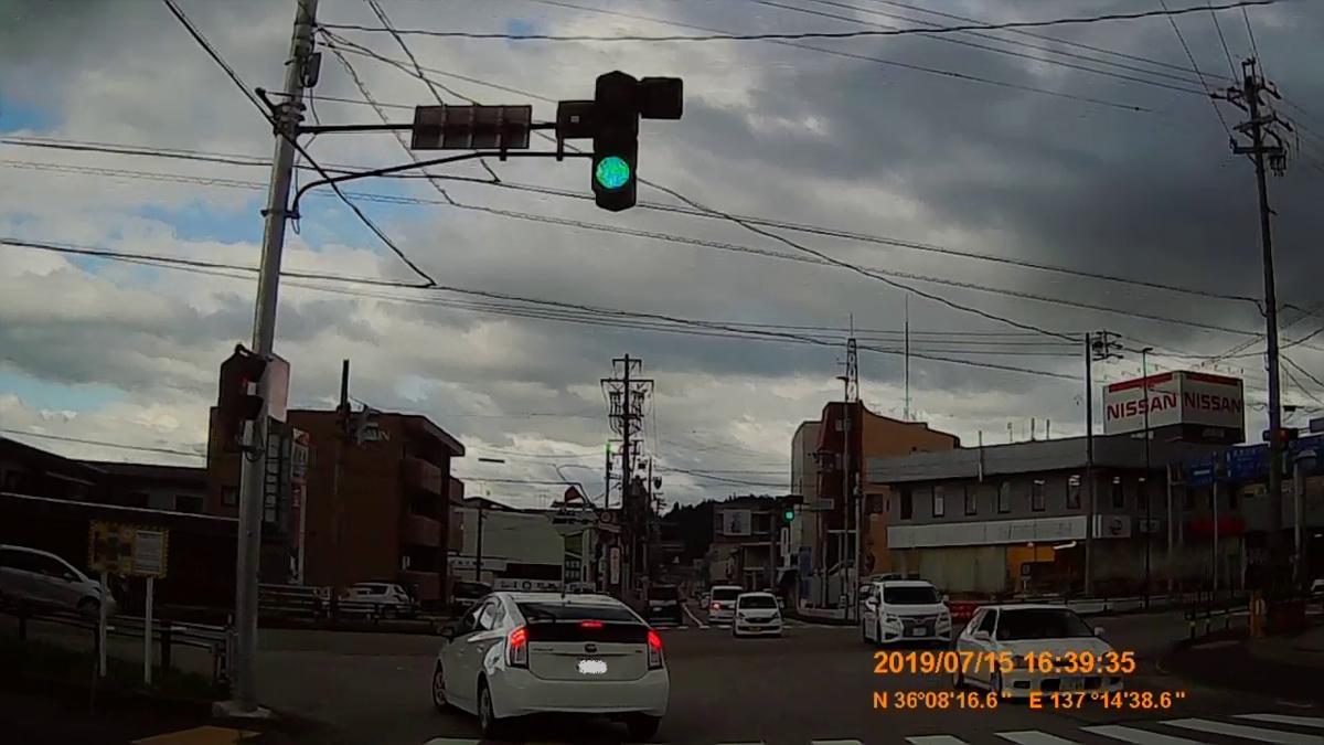 f:id:japan_route:20190917211625j:plain
