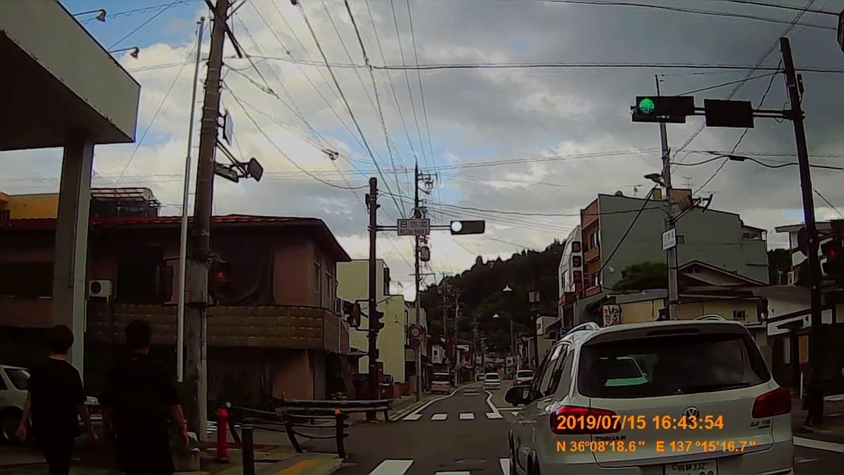 f:id:japan_route:20190917211816j:plain