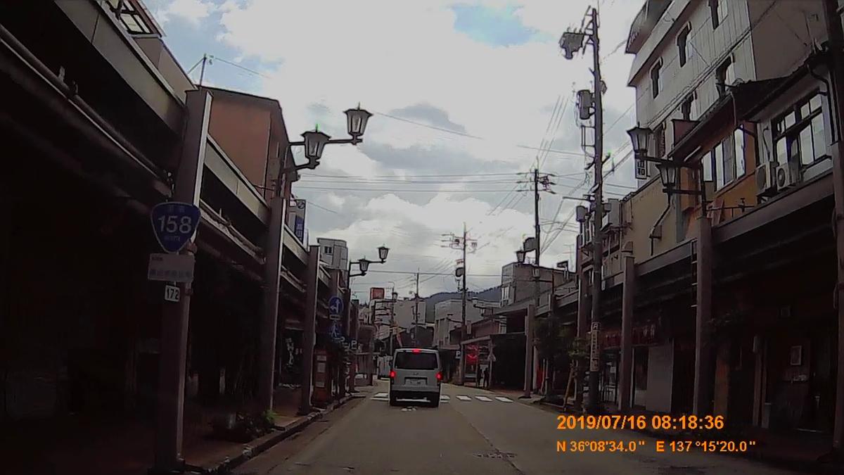 f:id:japan_route:20190917211911j:plain