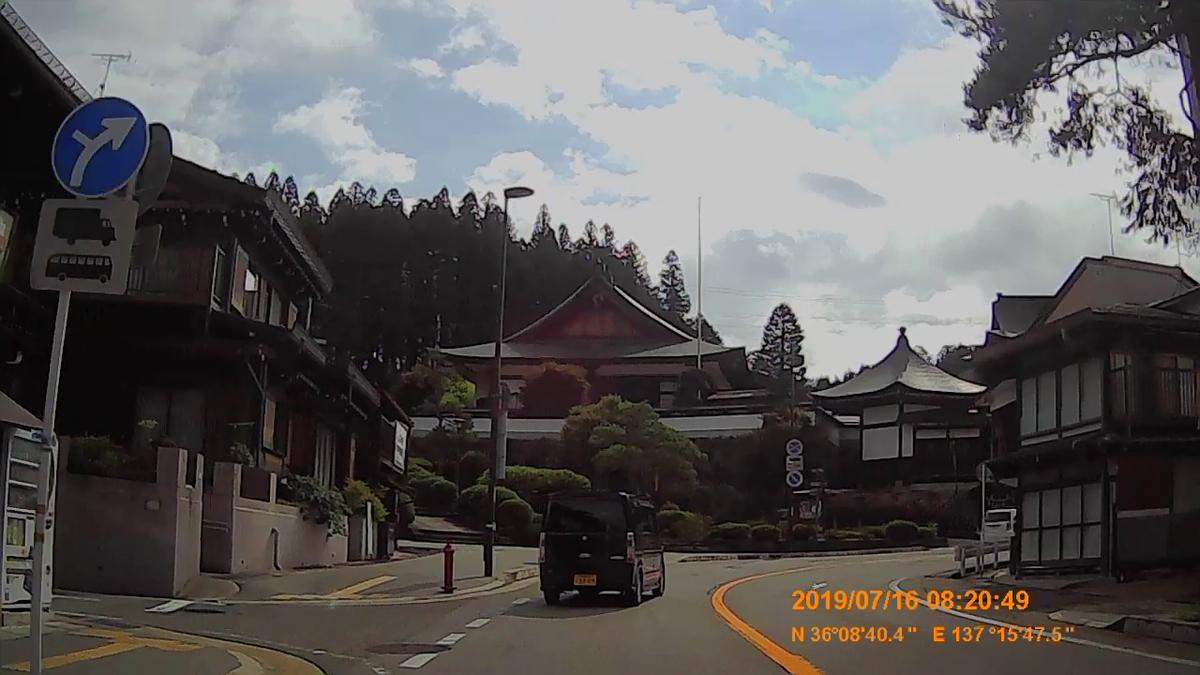 f:id:japan_route:20190917211935j:plain
