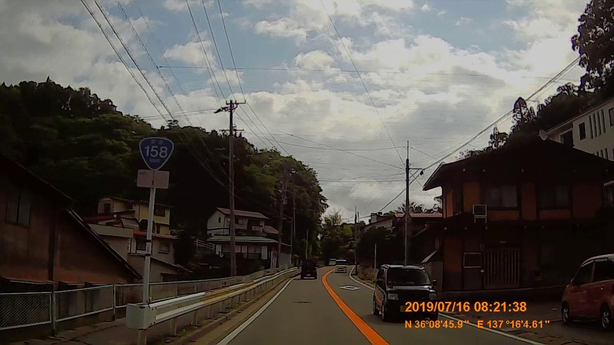 f:id:japan_route:20190917212004j:plain