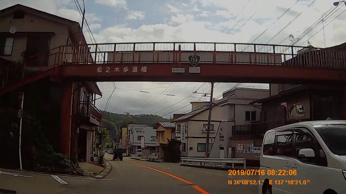 f:id:japan_route:20190917212012j:plain