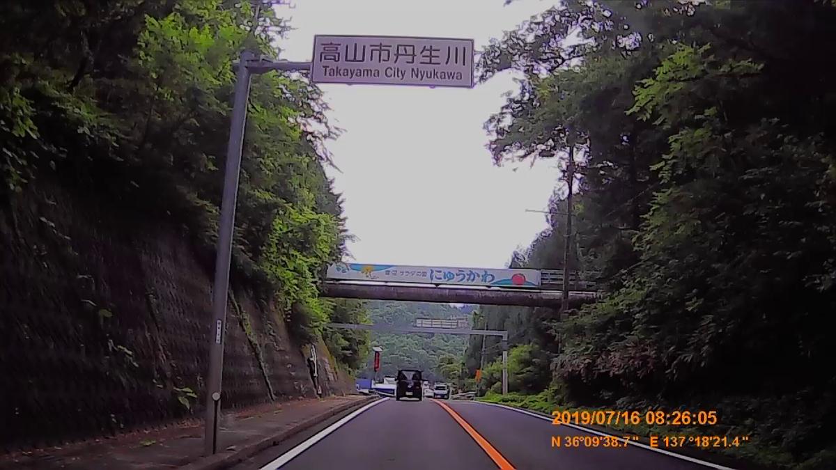 f:id:japan_route:20190917212117j:plain
