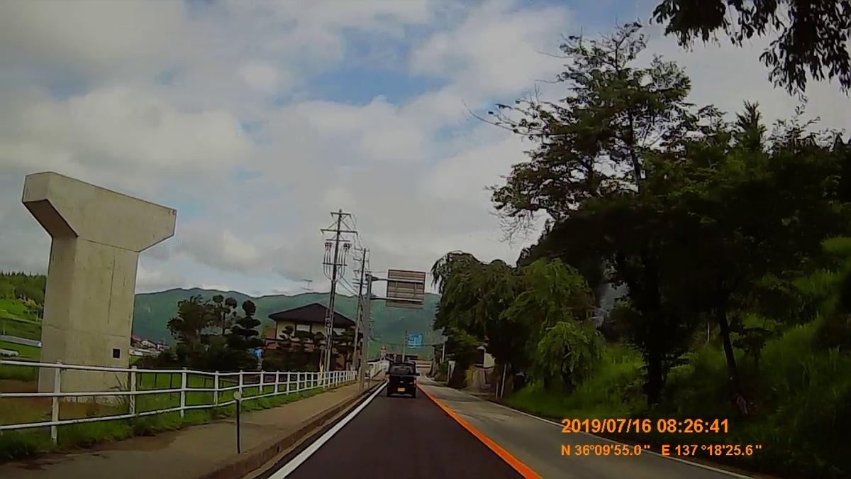 f:id:japan_route:20190917212127j:plain