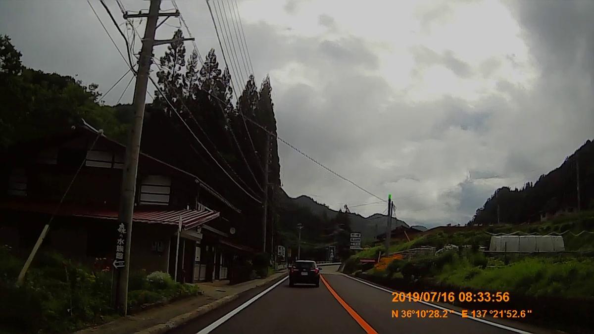 f:id:japan_route:20190917212218j:plain