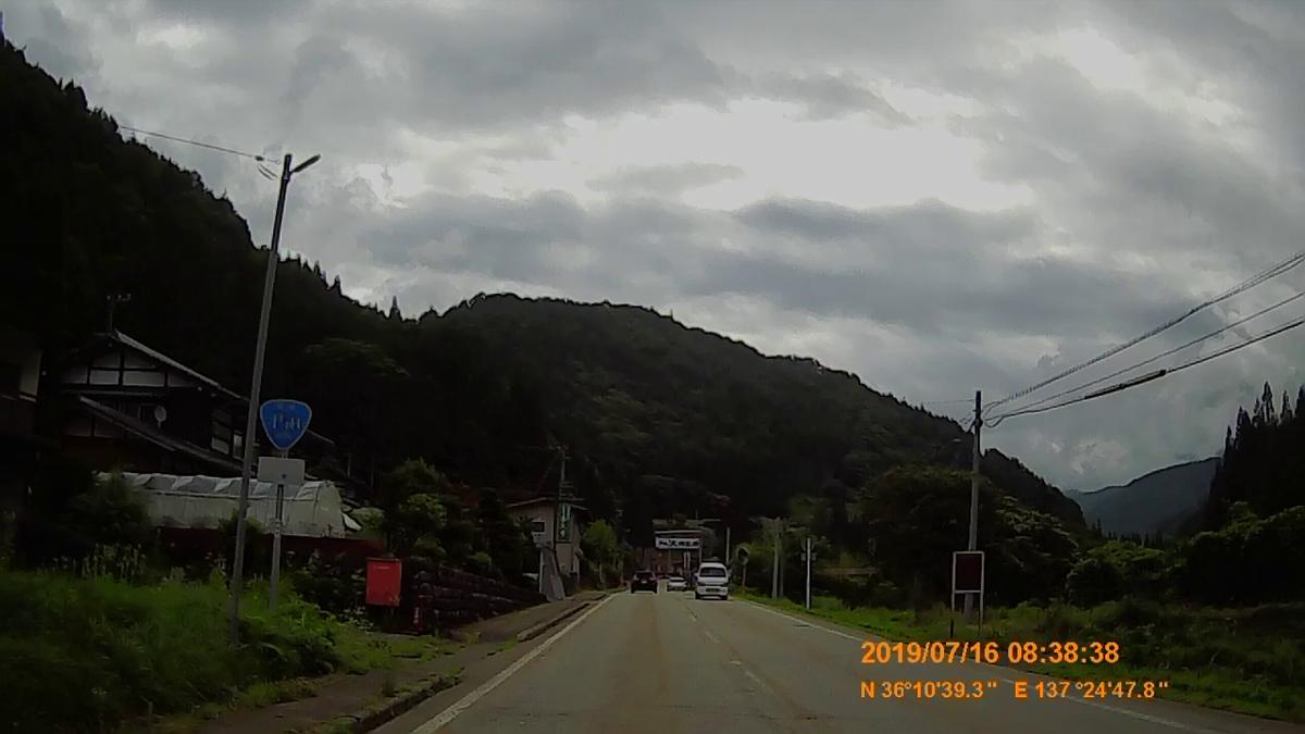 f:id:japan_route:20190917212302j:plain