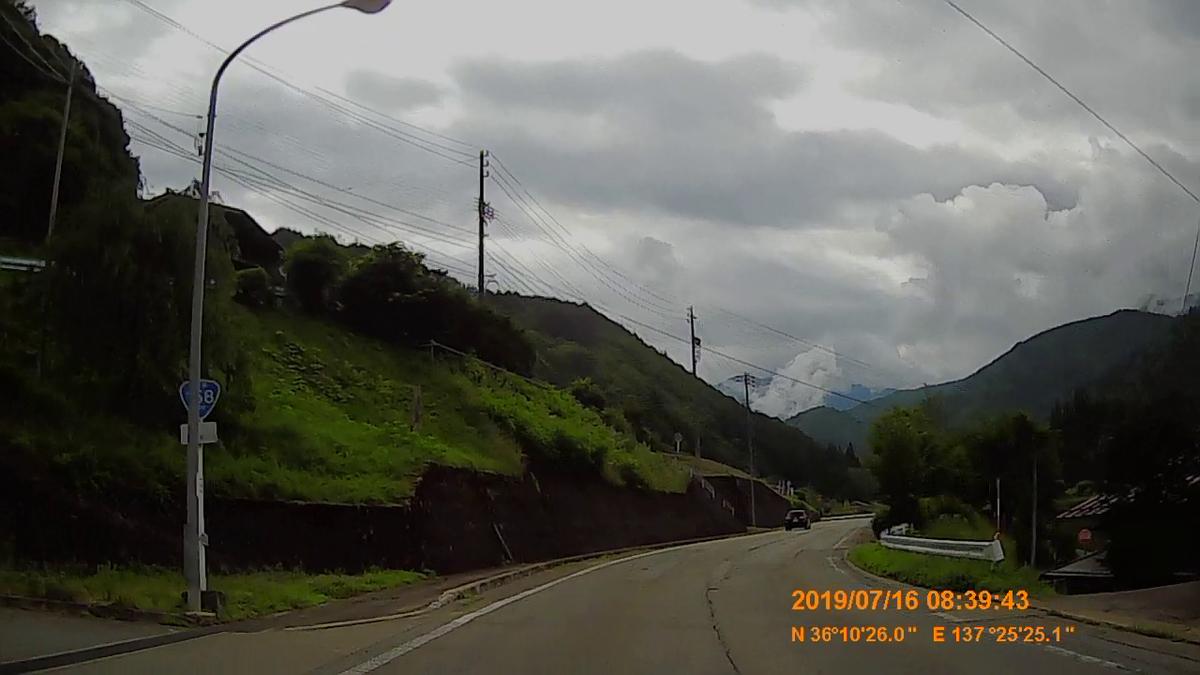 f:id:japan_route:20190917212309j:plain