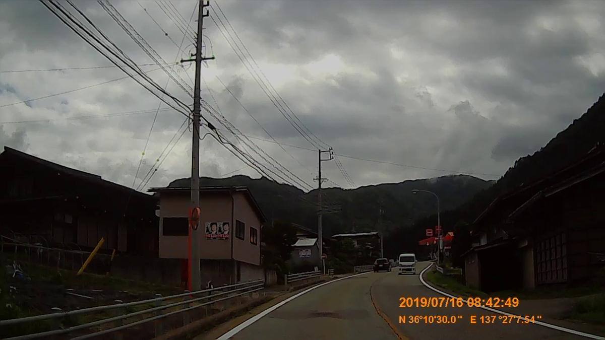 f:id:japan_route:20190917212324j:plain