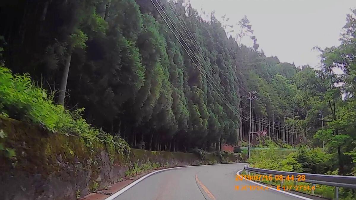 f:id:japan_route:20190917212335j:plain