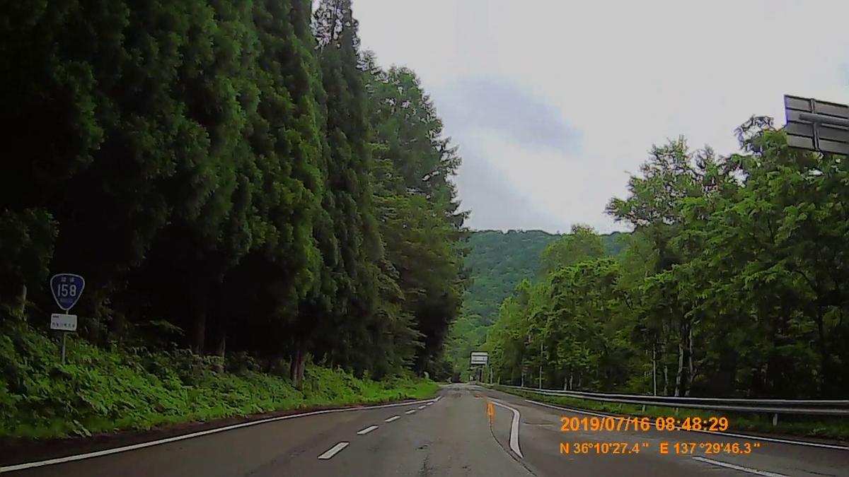 f:id:japan_route:20190917212415j:plain