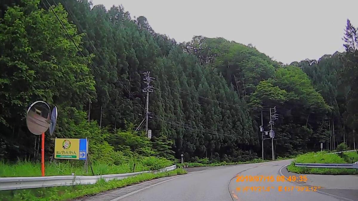 f:id:japan_route:20190917212425j:plain