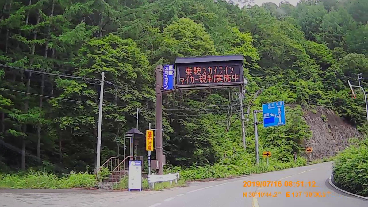 f:id:japan_route:20190917212444j:plain