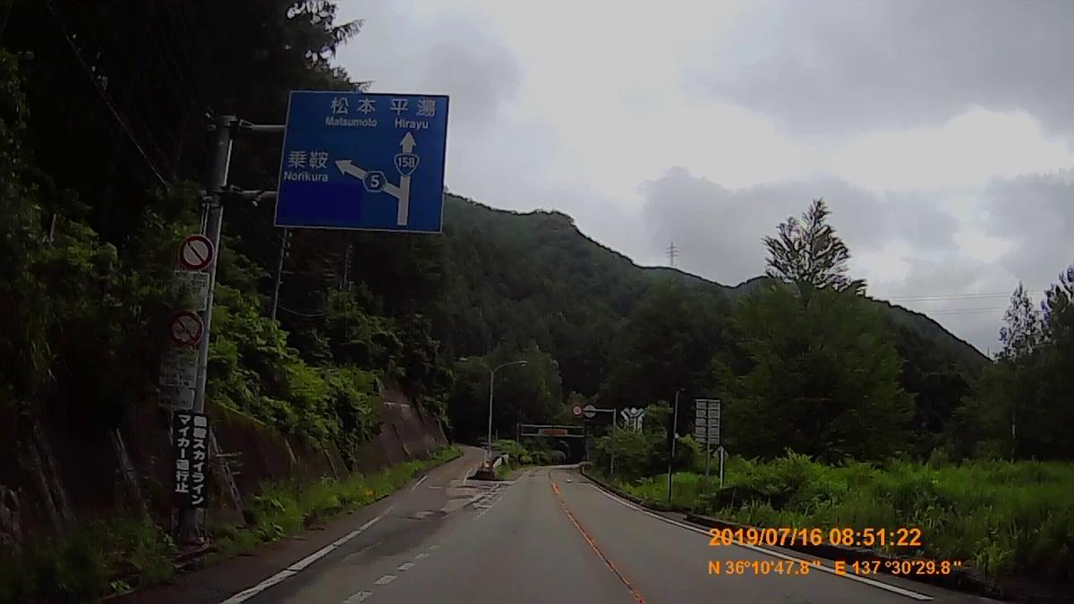f:id:japan_route:20190917212446j:plain