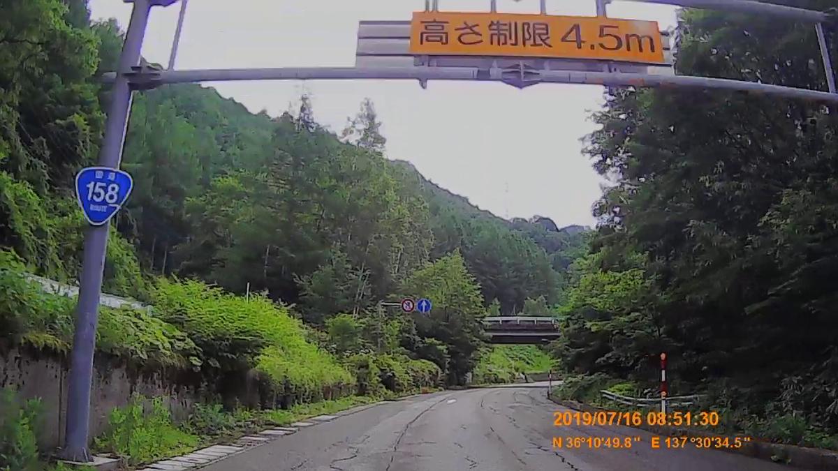 f:id:japan_route:20190917212509j:plain