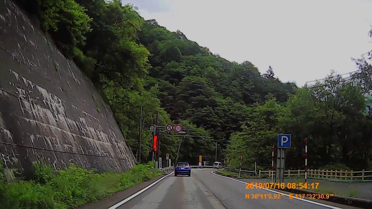 f:id:japan_route:20190917212530j:plain