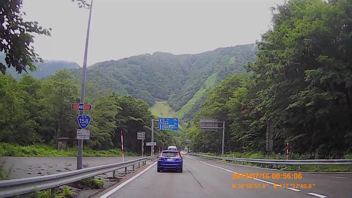 f:id:japan_route:20190917212546j:plain