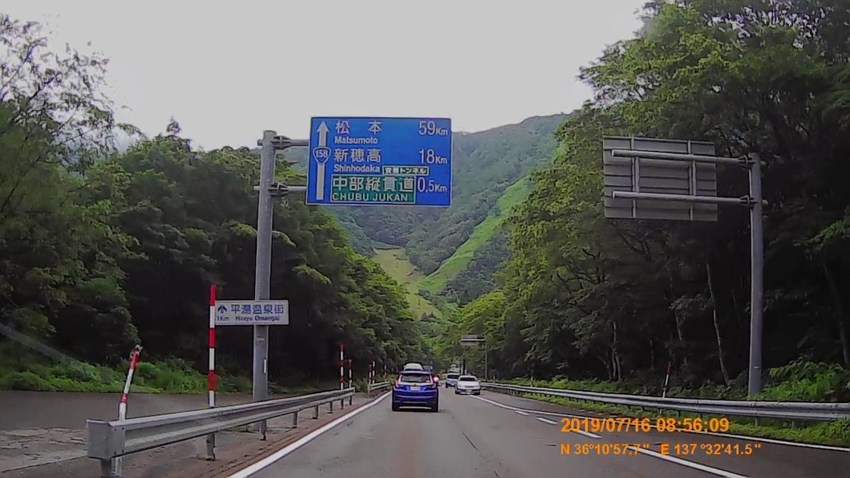 f:id:japan_route:20190917212555j:plain