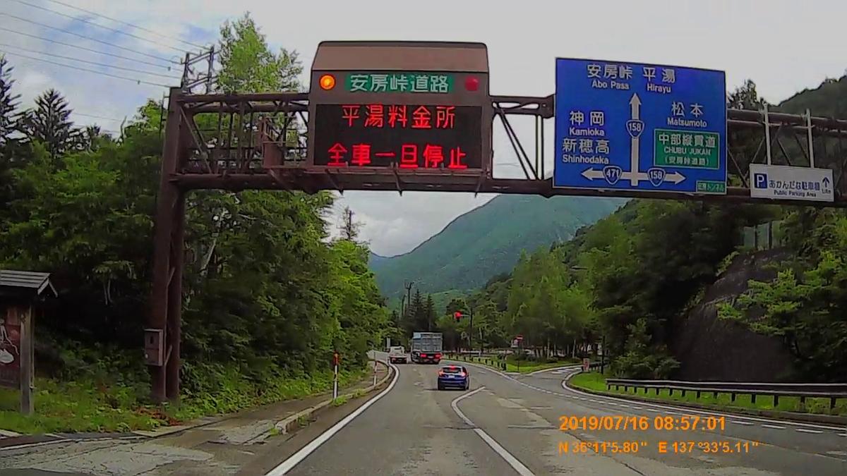 f:id:japan_route:20190917212605j:plain